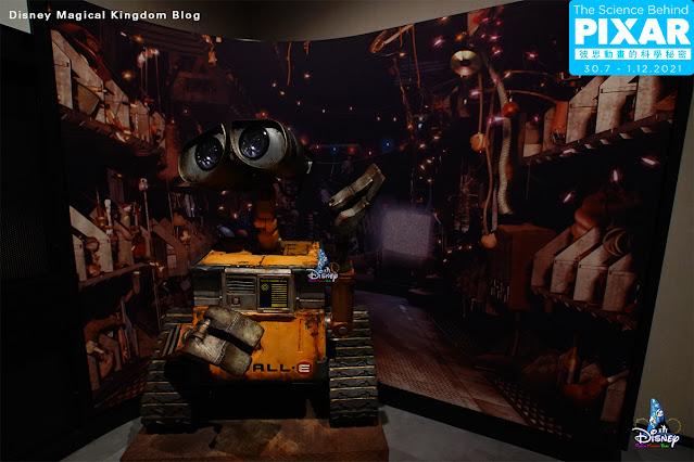 The Science Behind Pixar-Hong Kong-香港科學館-彼思動畫的科學秘密-展覽
