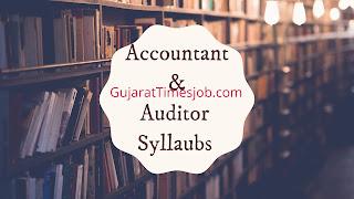 GSSSB Sub Accountant  Sub Auditor Syllabus 2021