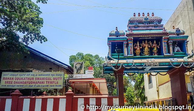 Sri Dhandayudhapani Temple, Odukathur Mutt, Ulsoor Bangalore