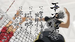 Hellominju.com : ハイキュー!! アニメ | 梟谷学園高校  | エースの心得 | 木兎光太郎 CV.木村良平 | Bokuto Kōtarō | Haikyū!! FUKURODANI  | Hello Anime !