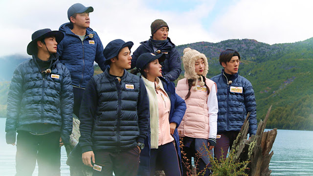 Law Of The Jungle In Patagonia (Chile) Episode 302 Subtitle Indonesia