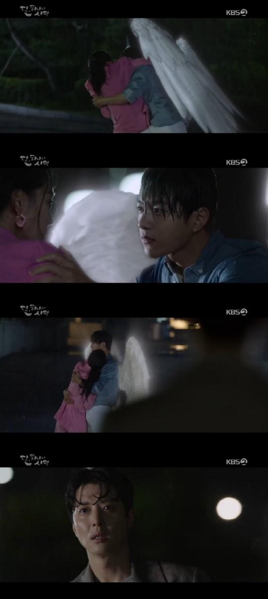 Angel's Last Mission: Love] Eps 21 & 22 spoilers, Kim Myung