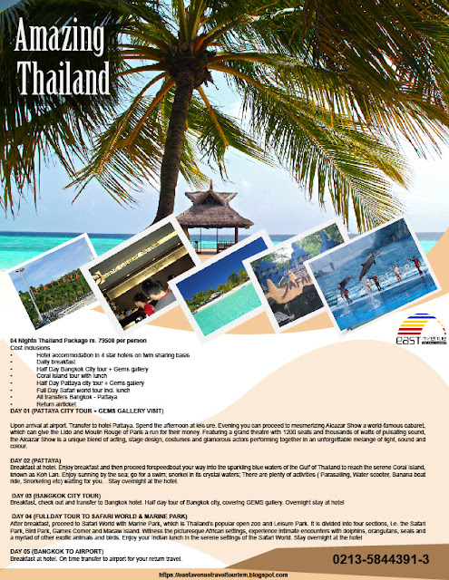 Wv Travel Agency