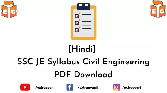 SSC JE Syllabus Civil Engineering PDF Download