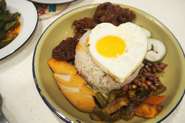 Curry Times Nasi Lemak With Sambal Sotong (S$10.90)