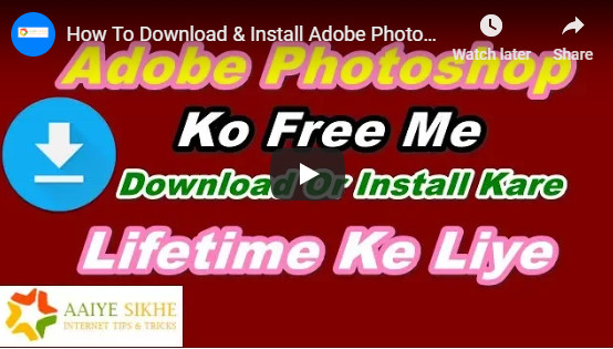 How To Download & Install Adobe Photoshop, Free Lifetime With Key In Computer