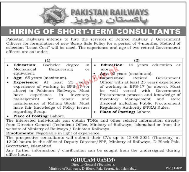 Pakistan Railway Jobs 2021 Online Apply