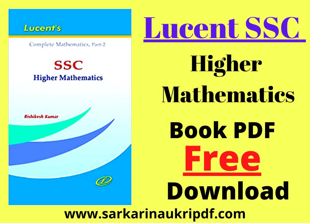 Lucent SSC Higher Mathematics Book PDF Free Download