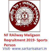 Nf Railway Maligaon reqruitment