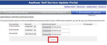 Aadhar Download