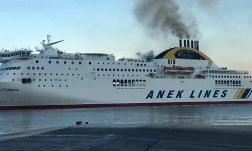 Mε το επιβατηγό οχηματαγωγό πλοίο Hellenic Spirit προωθούνται στον προορισμό τους οι 362 επιβάτες του πλοίου «Olympic Champion» που παρουσίασε το βράδυ της Κυριακής μηχανική βλάβη στον αριστερό άξονα της κύριας μηχανής, ενώ έπλεε στη θαλάσσια περιοχή 6,8 ναυτικά μίλια νοτιοανατολικά της Κέρκυρας.