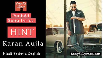 hint-lyrics-karan-aujla