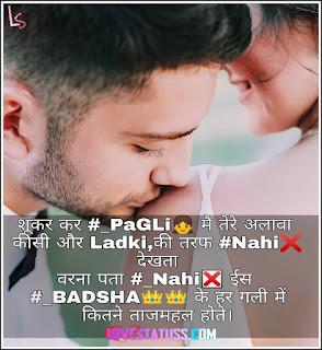 Cute_Love_Status_in_Hindi