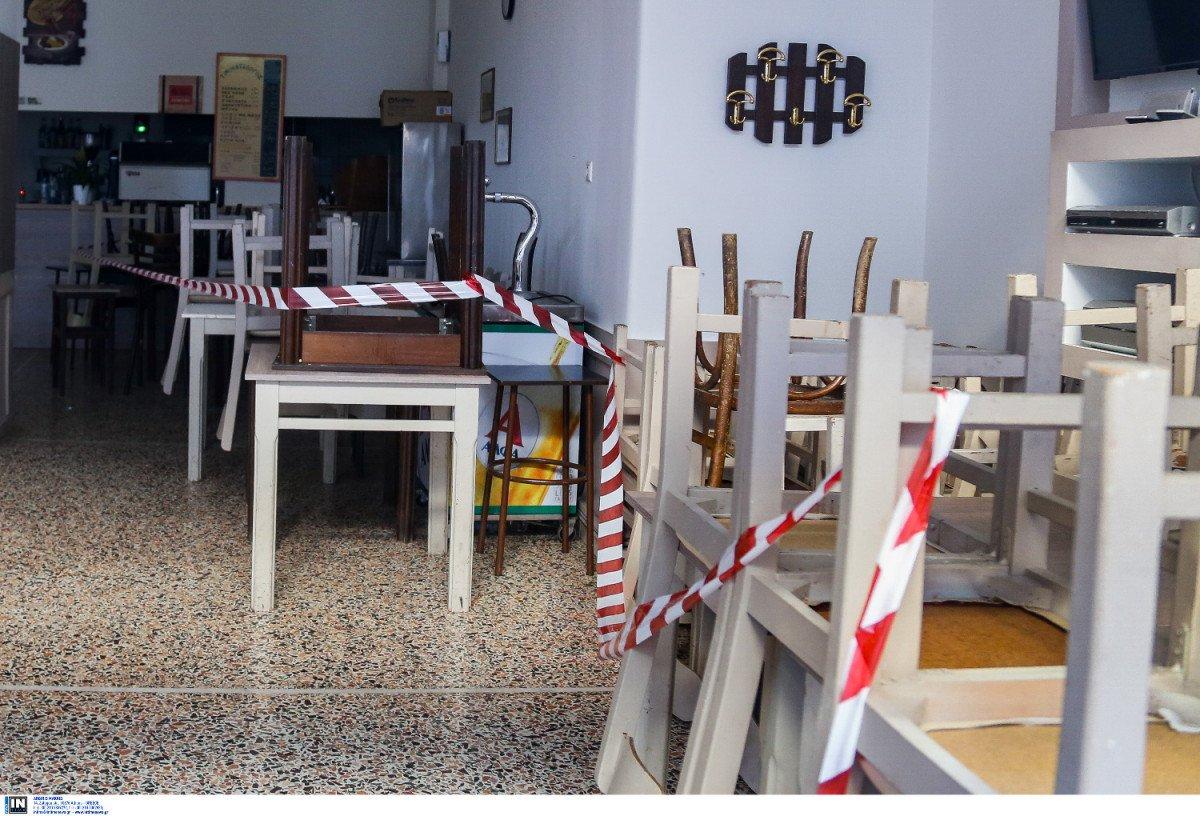 Εστίαση: Στο τραπέζι το άνοιγμα από Μάρτιο ή και αργότερα