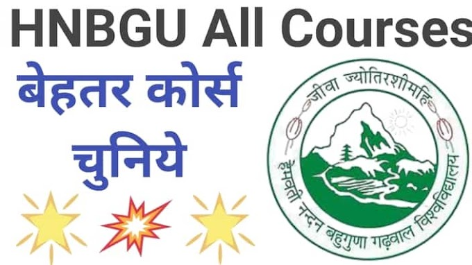 HNBGU New Admission 2020 - HNBGU Courses Offered  | HNB Garhwal University Courses