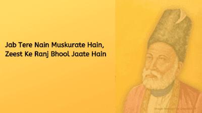 Mirza Ghalib Romantic Shayari In Hindi
