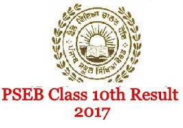 PSEB 10th Class Result