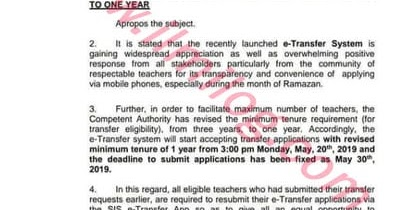 SIS E-Transfer Tenure Revised from Three to One Year for