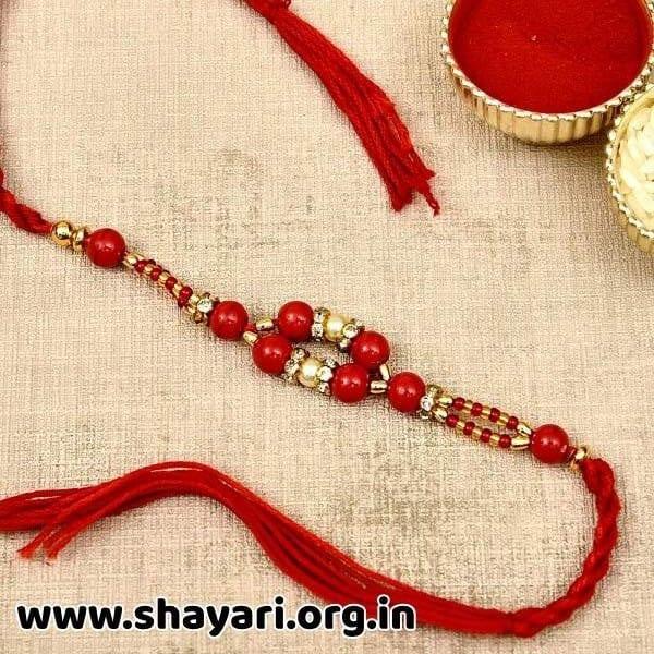 raksha bandhan new image download