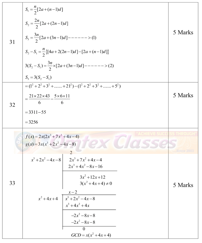 10th MATHS Quarterly Exam 2019 Original Question Paper September 2019 WITH SOLUTION 19TH SEPTEMBER 2019