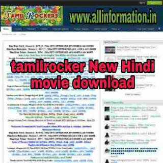 Tamilrocker New Hindi movie download website
