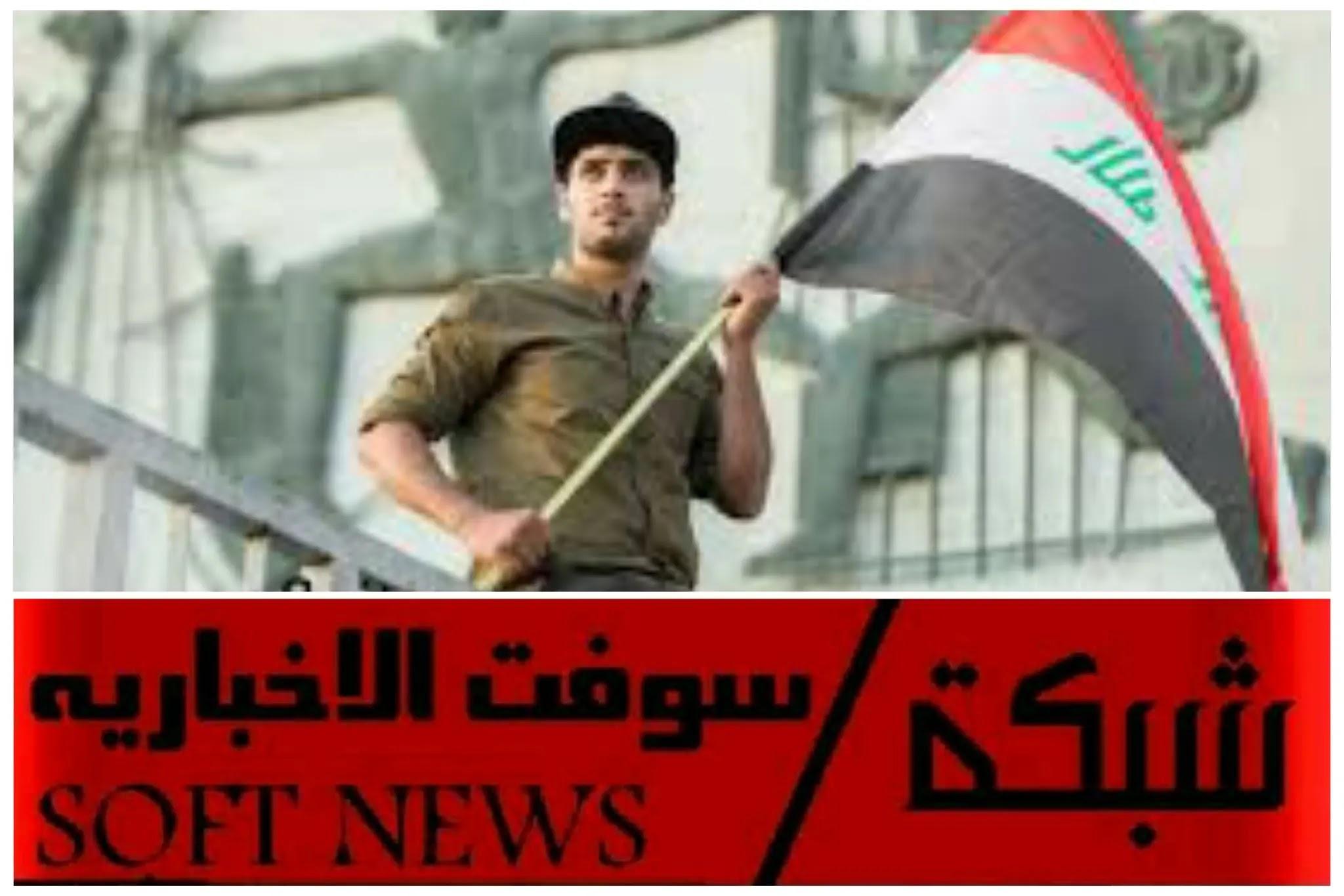اخبار العراق : العراق عواصف من الازمات الكامله