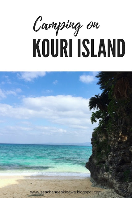 Camping on Kouri Island, Okinawa is a great way to enjoy the ocean and nature Okinawa has to offer. Waking up to the sounds of the waves is so relaxing.