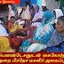 நாபீர் பெளண்டேசனுடன் கைகோர்த்த சம்மாந்துறை பிரதேச மகளிர் அமைப்புக்கள்…