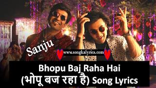 bhopu-baj-raha-hain-song-lyrics-sanju-Nakash Aziz.jpg
