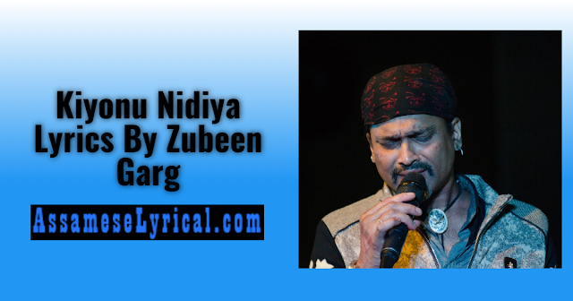 Kiyonu Nidiya Lyrics