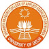 Vacancy of Professional Assistant, Semi Professional Assistant and MTS (Library) at Shaheed Rajguru College of Applied Science for Women (University of Delhi): Last Date- 23 August 2019