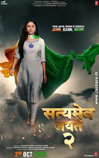Satyameva Jayate 2 First Look Poster 2