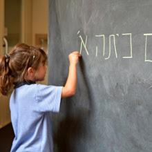 Aprenda hebraico sozinho
