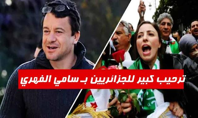 هروب سامي الفهري إلى الجزائر