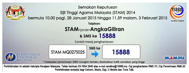 Keputusan peperiksaan Sijil Tinggi Agama Malaysia (STAM) online