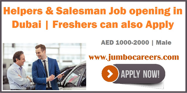 Helpers & Salesman Job