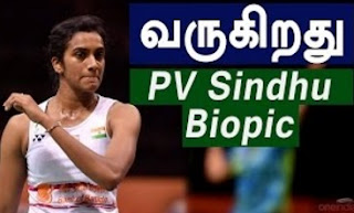Biopic on PV Sindhu By Sonu Sood