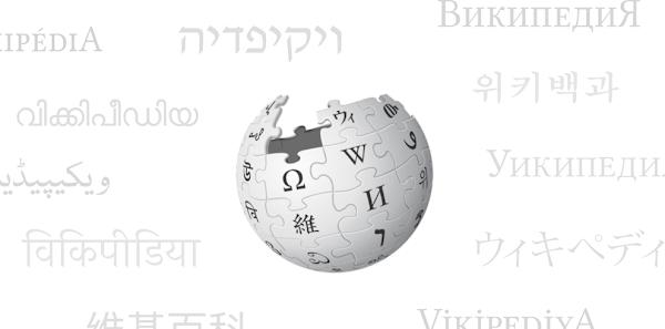 Wikipedia 2.7.280 APK