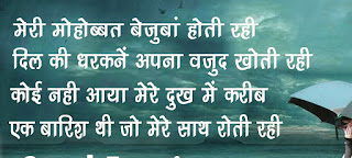 sad love quotes in hindi video download