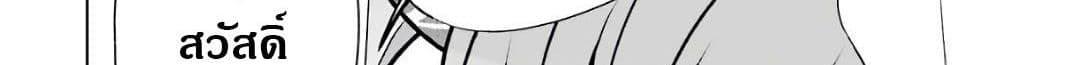 อ่านการ์ตูน Wakamono no Kuro Mahou Hanare ga Shinkoku desu ga, Shuushoku shite Mitara Taiguu Iishi, Shachou mo Tsukaima mo Kawaikute Saikou desu! ตอนที่ 2 หน้าที่ 32
