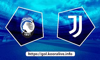 مشاهدة مباراة يوفنتوس ضد اتالانتا 18-04-2021 بث مباشر في الدوري الايطالي