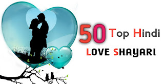 Best hindi Love Shayari in Hindi 2020 Download Wallpaper