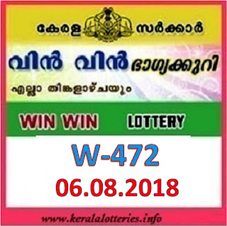 kerala lottery result from keralalotteries.info 06/08/2018, kerala lottery result 06.08.2018, kerala lottery results 06-08-2018, win win lottery W 472 results 06-08-2018, win win lottery W 472, live win win   lottery W-472, win win lottery, kerala lottery today result win win, win win lottery (w-472) 06/08/2018, W 472, W 472, win win lottery result, gov.in, picture, image, images, pics,   pictures kerala lottery, lottery kerala-lottery-results, keralagovernment, win win lottery kerala   result win win today, kerala lottery win win today result, win result, kerala lottery result yesterday, buy kerala lottery online kerala lottare, kerala lottery result, lottery today, kerala lottery today draw result, kerala lottery online   purchase, kerala lottery online buy, win result, kerala lottery today, kerala lottery result today, kerala lottery win kerala lottery result, today win win lottery result, win win lottery lottery   result today, kerala lottery result live, kerala lottery bumper  w472, win win lottery 06.08.2018,   kerala lottery 06-08.2018, kerala lottery result 06-08-2018, kerala lottery result 06-08-2018, kerala lottery result win win, win win lottery result today, win win lottery w-472,   win win lottery results today, kerala lottery results today win win, kerala lottery result today, kerala online lottery results, kl result, today   result, win lottery today, today lottery result win win, win win results today, today kerala lottery result, win win lottery results, yesterday lottery results, lotteries results, keralalotteries, kerala kerala lottery result, kerala lottery result live, kerala lottery result today win win,  www.keralalotteries.info-live-win win-lottery-result-today- lottery draw, kerala lottery results, kerala state lottery today, keralalottery, keralalotteryresult, today kerala lottery result win win,