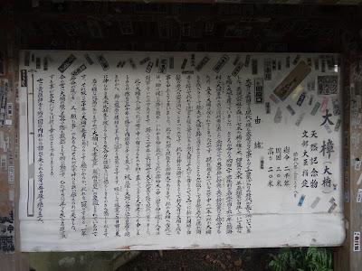吉方位 熱海温泉