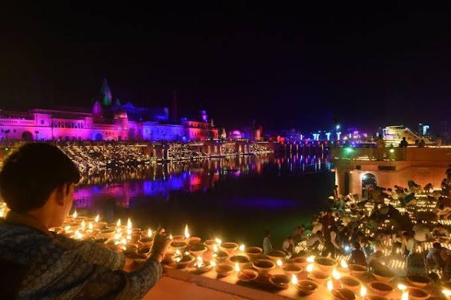 Ayodhya Deepotsav
