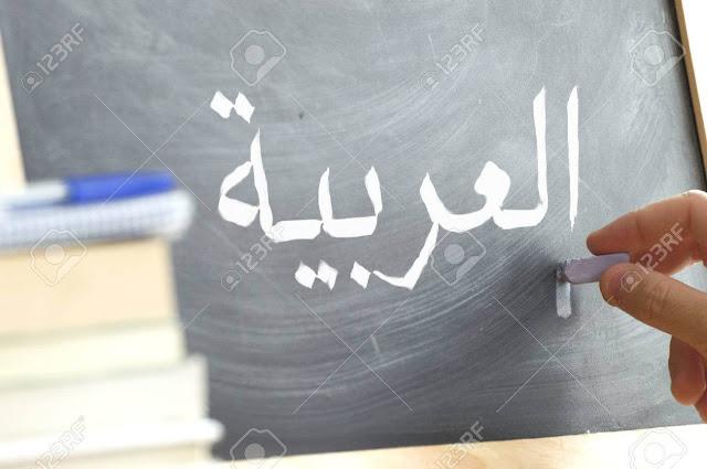 كتاب الطالب لغه عربية للصف الرابع