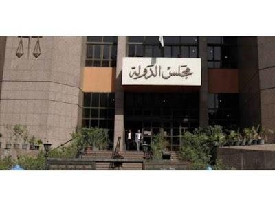 دعوة للمطالبة بخفض عدد ساعات الدراسة, محكمة القضاء الإداري,