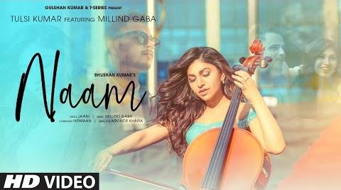 Naam Lyrics- Tulsi Kumar feat Milind Gaba   New Song 2020