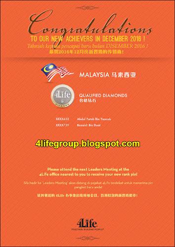 foto Pencapai Pangkat Baru Disember 2016 4Life Malaysia