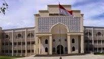 Info Pendaftaran Mahasiswa Baru ( POLTEK-ACEH ) 2017-2108 Politeknik Aceh